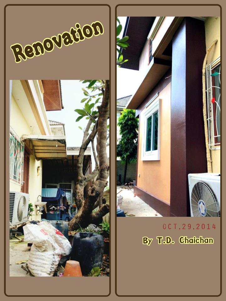 ต่อเติมบ้านพักอาศัย 2ชั้น เพิ่มห้องนอนชั้น(1) หลังบ้าน